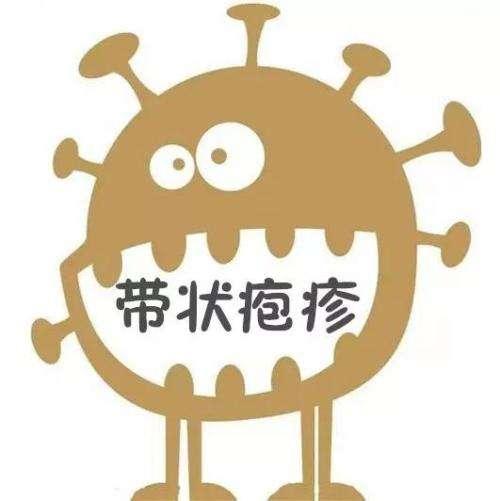 带状疱疹患者需要注意哪些事项