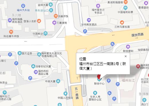 福州华研皮肤科医院在什么位置